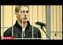 Приговор белорусским террористам