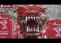 Китайский Новый Год шагает по планете