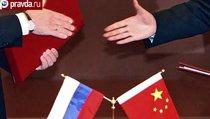 """""""Китаю нужна сильная и спокойная Россия"""""""