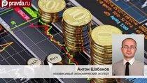 Всемирный банк предрекает экономике России провал