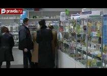 Эпидемии гриппа в Москве пока нет