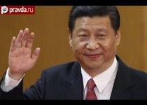 Новый хозяин Китая