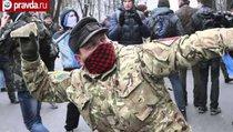 Украинские националисты разгромили офисы российских банков