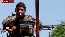 """""""Ополчение Новороссии воюет украинским оружием"""""""