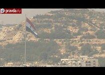 Россия-США: поле битвы - Сирия
