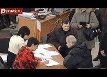 Итоги выборов в Госдуму - хроника голосования