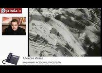 70 лет разгрому фашистов под Москвой
