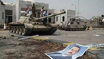 Йемен: отсрочка объявленной смерти
