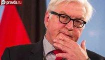 Штайнмайер — будущий президент Германии?