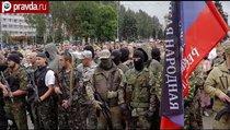 """""""Освобождение Украины начинается с Востока"""""""