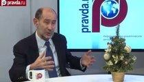 Александр Бузгалин: Экономику нельзя не регулировать
