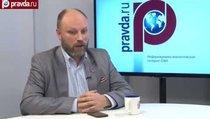 Владимир Рогов: почему Украина против бомбежек ИГИЛ