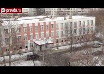 Школа в Отрадном: урок смерти