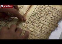 Исламские реликвии восстанавливают в Иерусалиме