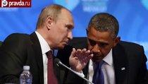 Прекращение огня: США и Россия спасут Сирию?