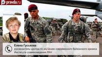 Сербия заплатит за НАТО