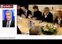 Генсек НАТО: России нечем ответить на угрозу ПРО