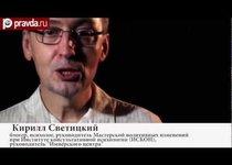 Россия и США: враги или жертвы?