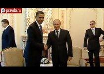 Обама проиграл Америку Путину