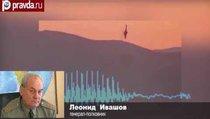 """Как Россия отомстит """"Исламскому государству"""" за сбитый вертолёт"""
