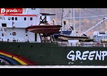 Грязная история Greenpeace