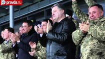 Как Порошенко освистали на футбольном матче