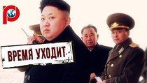 США готовы к активным действиям в отношении КНДР