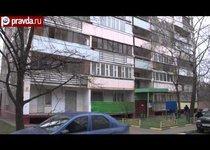 Мужчина зарезал свою семью в Бирюлево