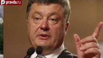 Украина готова вернуть Донбасс и Крым