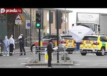 Бойня в Лондоне: хулиганство или теракт?