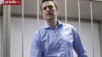 """""""Навальный — это уголовный царь Мидас"""""""