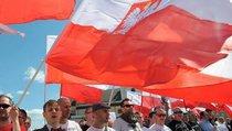 Чем проспект Степана Бандеры аукнулся в Польше?