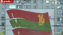 Выборы в Приднестровье