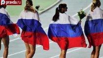 Россия не откажется от Олимпиады