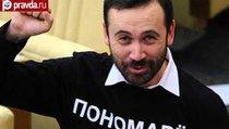 Илья Пономарев призвал стрелять по российским солдатам в Крыму
