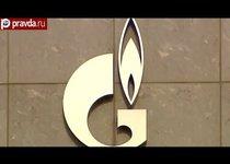 """""""Газпром"""": 1 000 000 000 долларов на премии"""