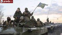 ООН подвела итоги войны на Украине
