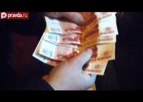 В Москве идет охота на фальшивки