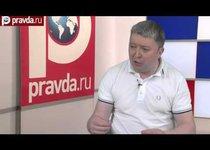 """Владимир Слатинов: """"Правительство будет жить"""""""