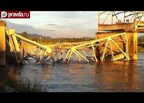 В США рухнул автомобильный мост