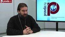 Европа обязана стать православной. У нее нет выхода!