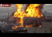 В Бразилии взорвалось нефтехранилище