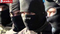 США защищают Евромайдан
