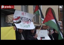 В Москве поддержали палестинцев