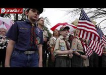 Гейскауты пойдут по Америке
