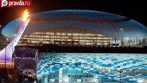 """""""Олимпийский Сочи — это самое безопасное место в мире"""""""