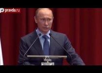 Путина наградят за мир?
