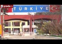 """""""Великая турецкая стена"""" для Сирии"""