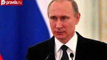 Путин рассказал о Майдане в России
