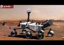 Американский кризис доберётся до Марса?